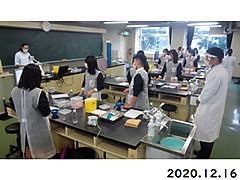 2020121604a